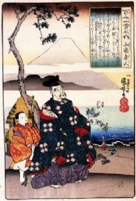 Vintage japanese poster - Wise Samurai at bonsai tree